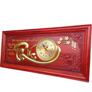 Đồng hồ tranh gỗ chữ Phúc