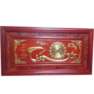 Đồng hồ treo tường chữ Tín gỗ hương
