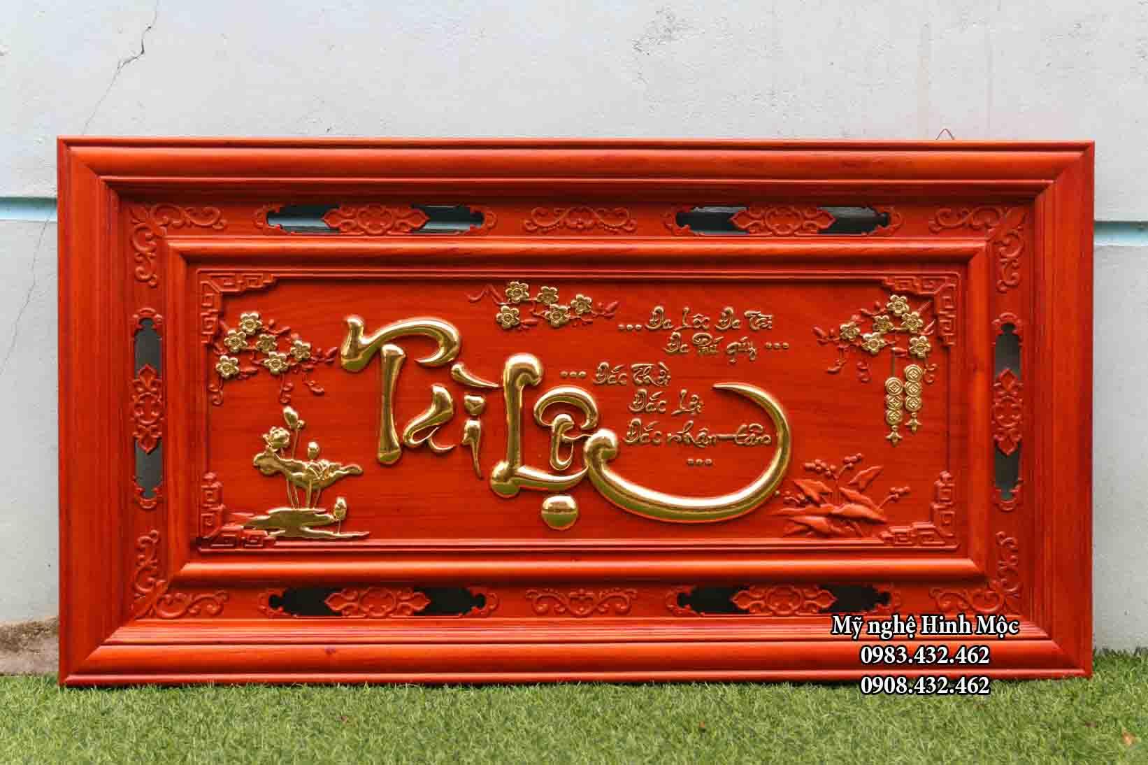 Tranh chữ Tài Lộc gỗ hương